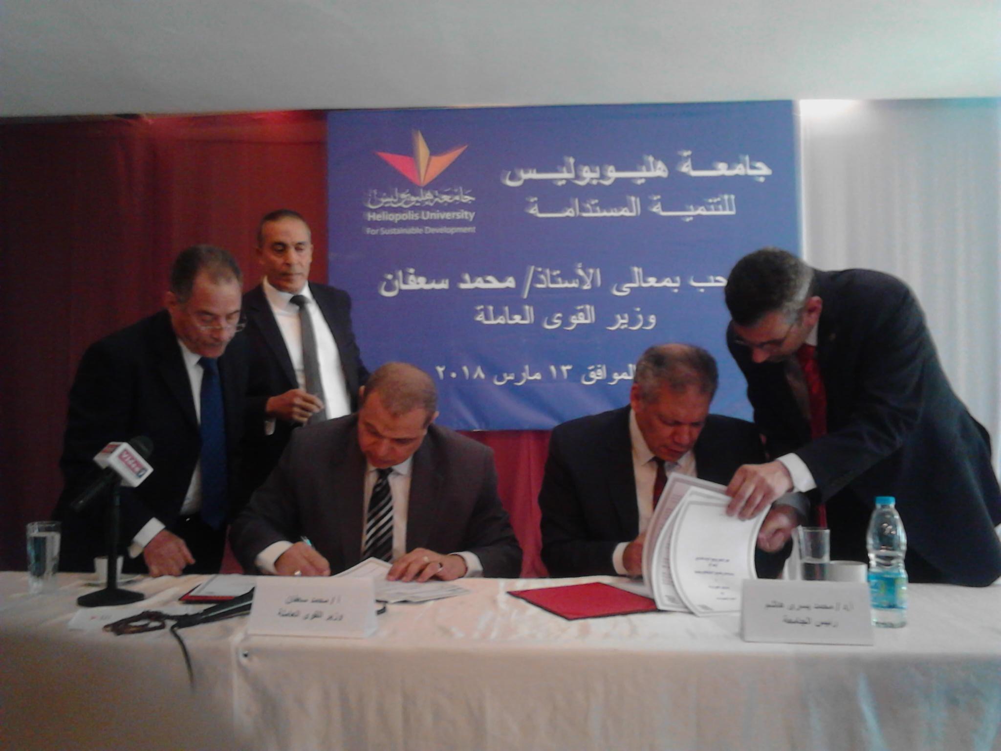 توقيع بروتوكولى تعاون بين القوى العاملة وجامعة هوليوبوليس  (2)