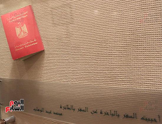 جواز-سفره-الدبلوماسى-وأشهر-عباراته-حول-حبه-للسفر-بالبواخر