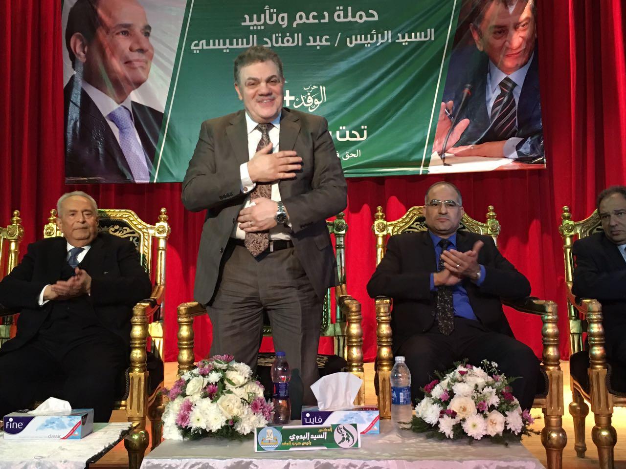 3- رئيس حزب الوفد يحيي الحضور ويدعوهم للمشاركة في الإنتخابات
