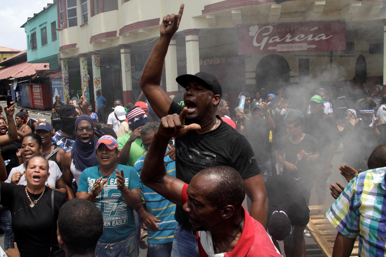 الهتافات فى المظاهرات