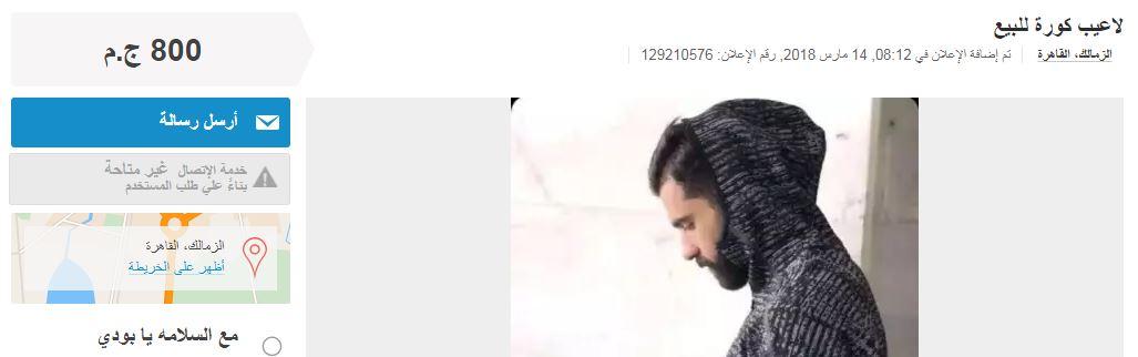 عبد اللهه