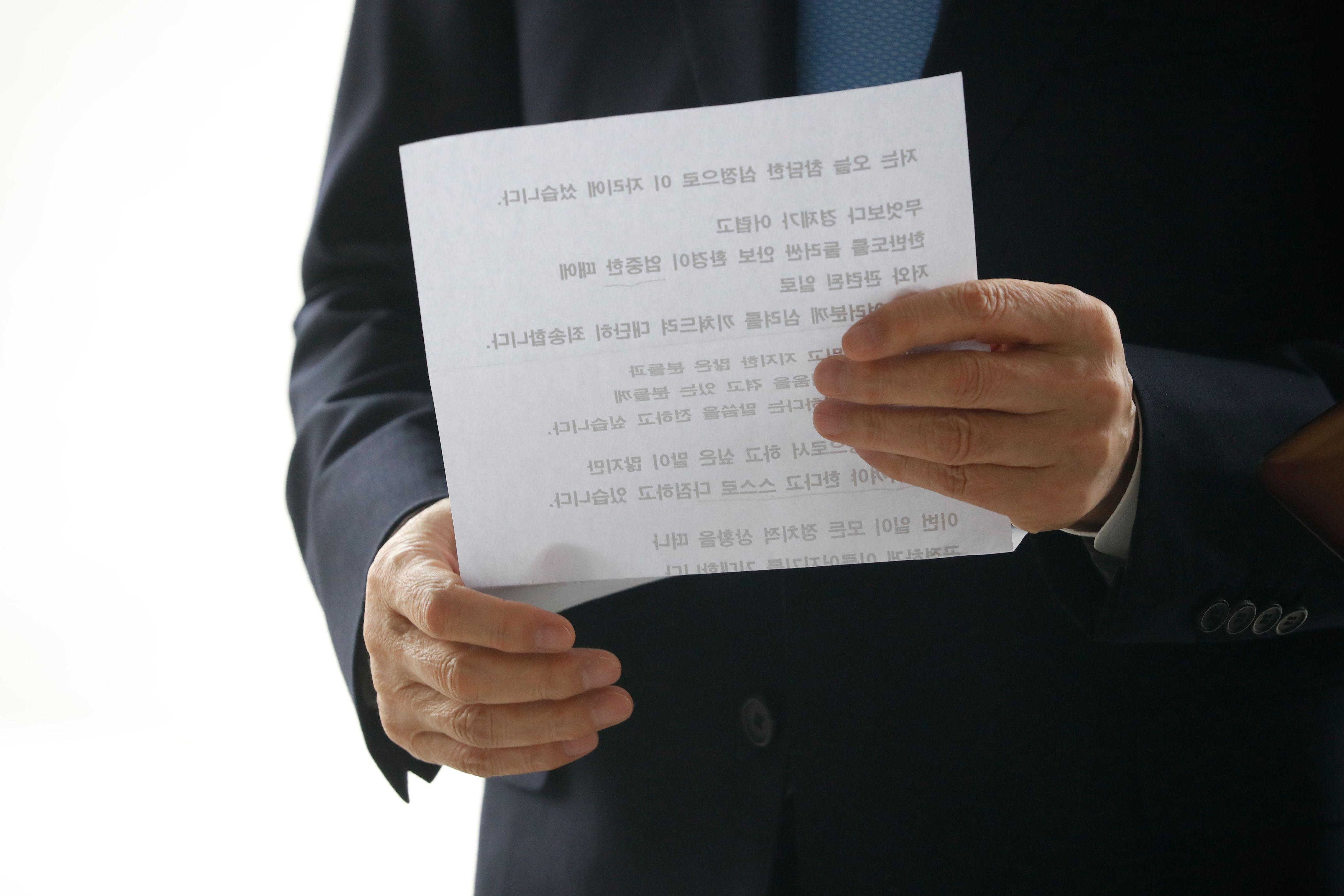 ورقة فى يد رئيس كوريا الجنوبية السابق لى ميونج باك
