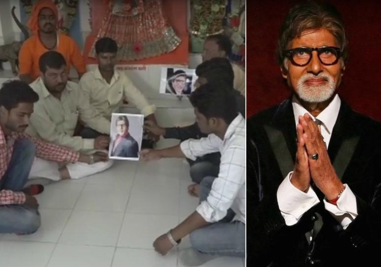 الجمهور يصلى من أجل الأسطورة الهندية
