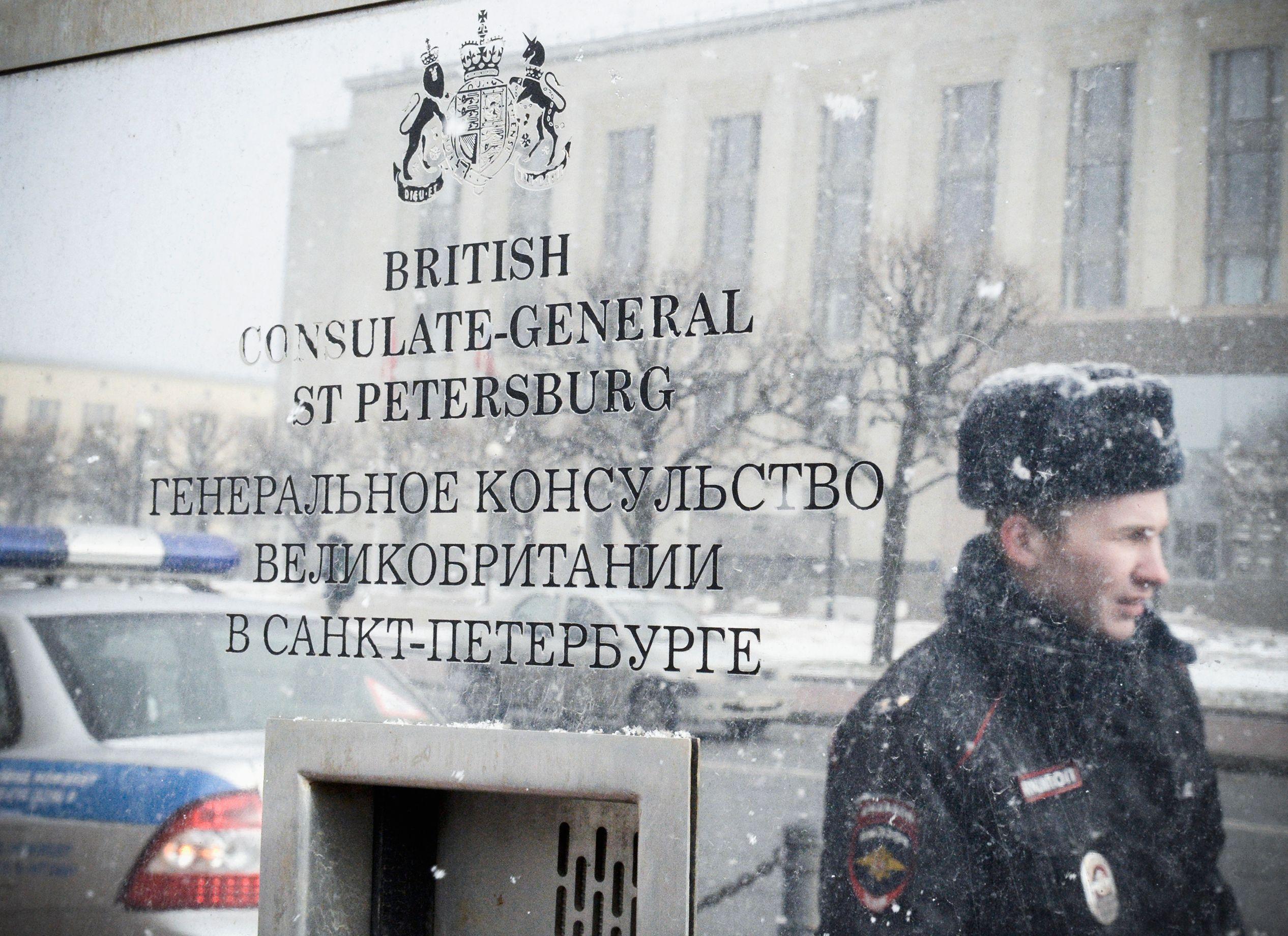 مقر السفارة البريطانية