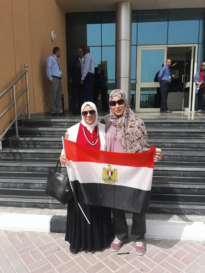 أسرة مصرية فى قطر