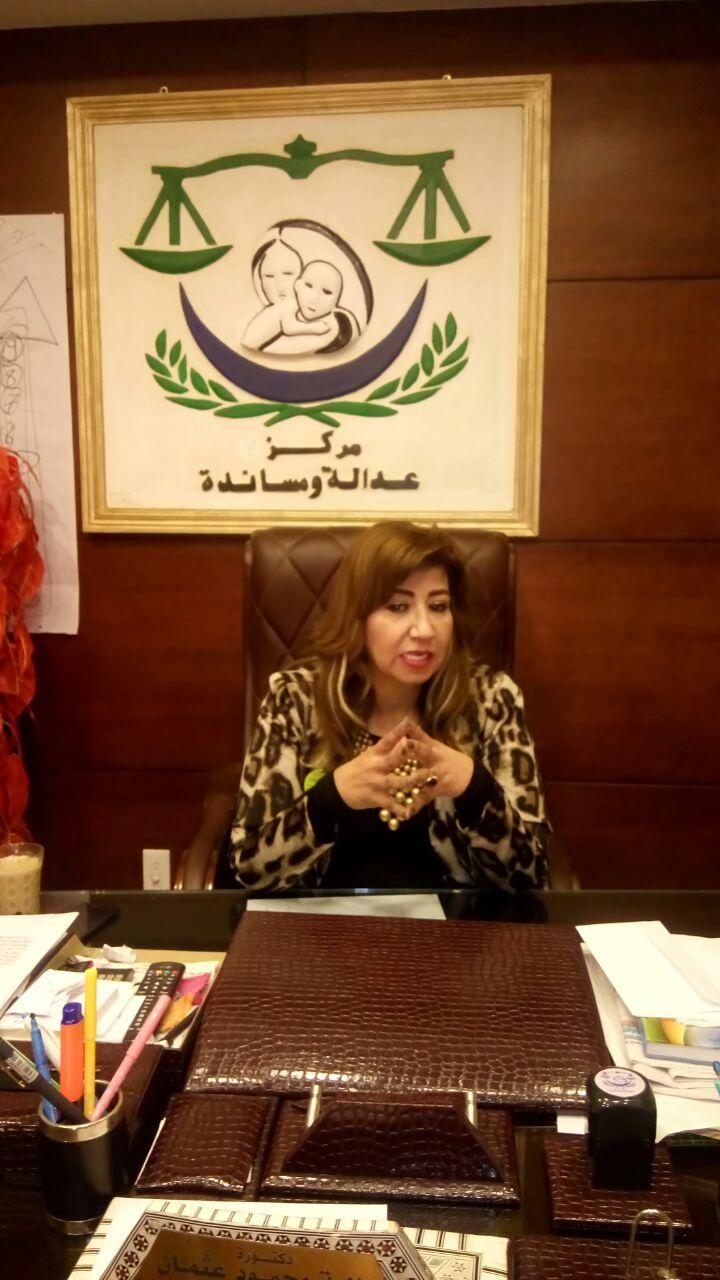 هالة عثمان رئيس مركز عدالة ومساندة