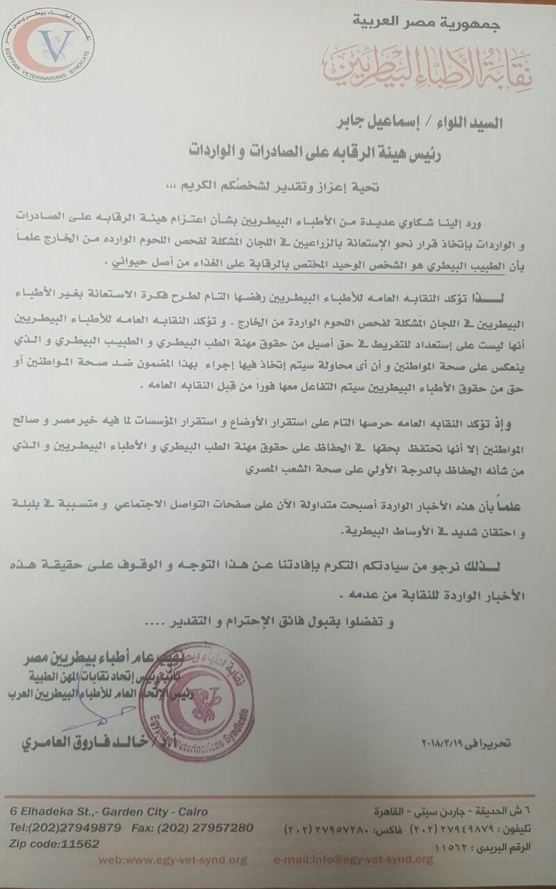446c2232a https://www.youm7.com/story/2018/3/19/نجل-الشهيد-الشبراوى-يغنى ...