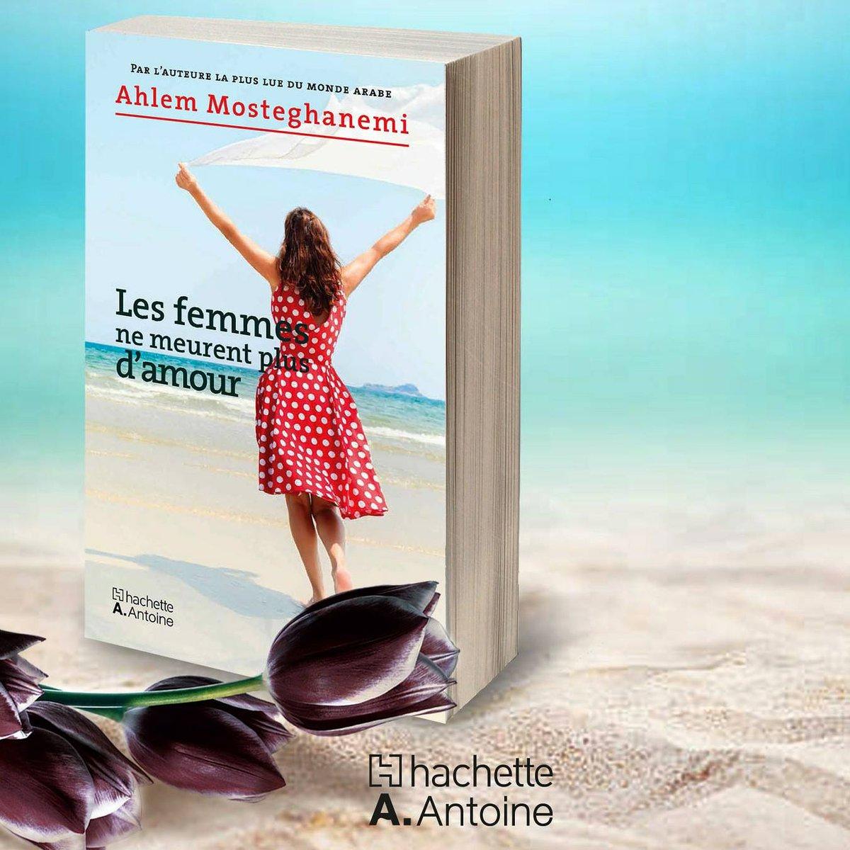 ما عادت النساء تمتن عشقا الترجمة الفرنسية لرواية الأسود يليق بك