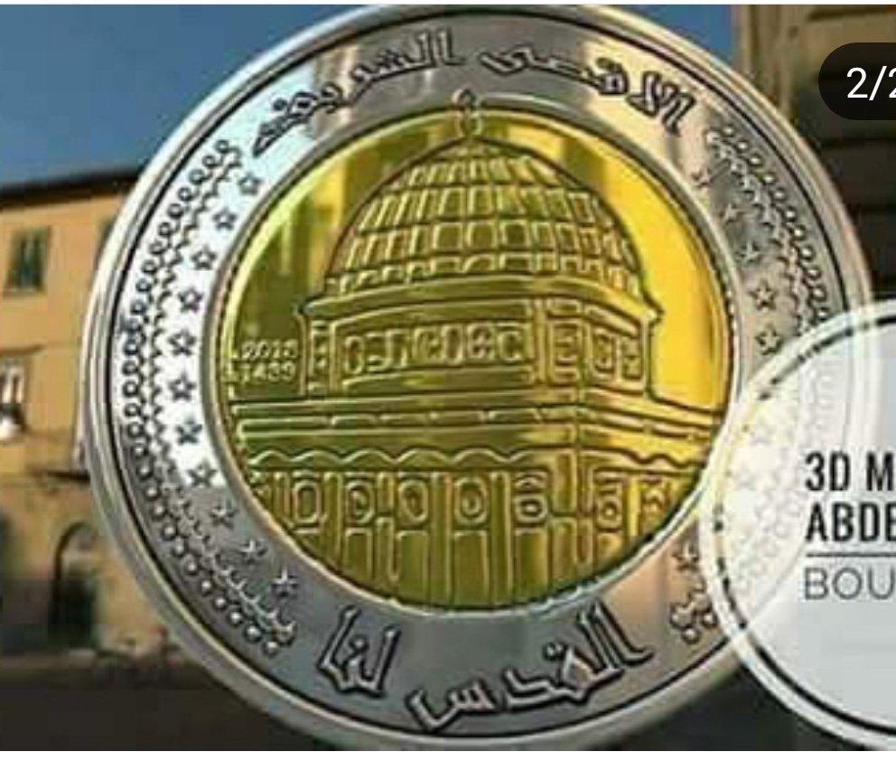 بشعار القدس لنا عملة معدنية جزائرية جديدة بصورة قبة الصخرة اليوم السابع