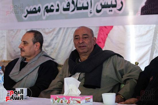 مؤتمر الصف لدعم ترشيح السيسي (49)