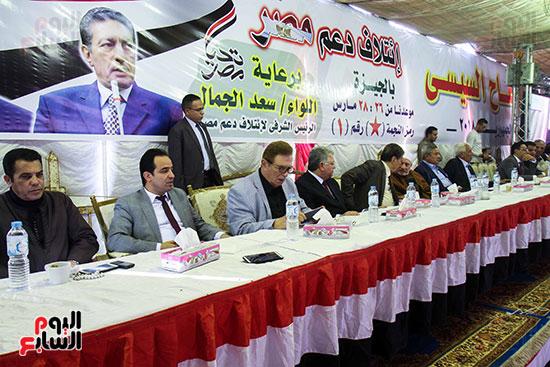 مؤتمر الصف لدعم ترشيح السيسي (45)