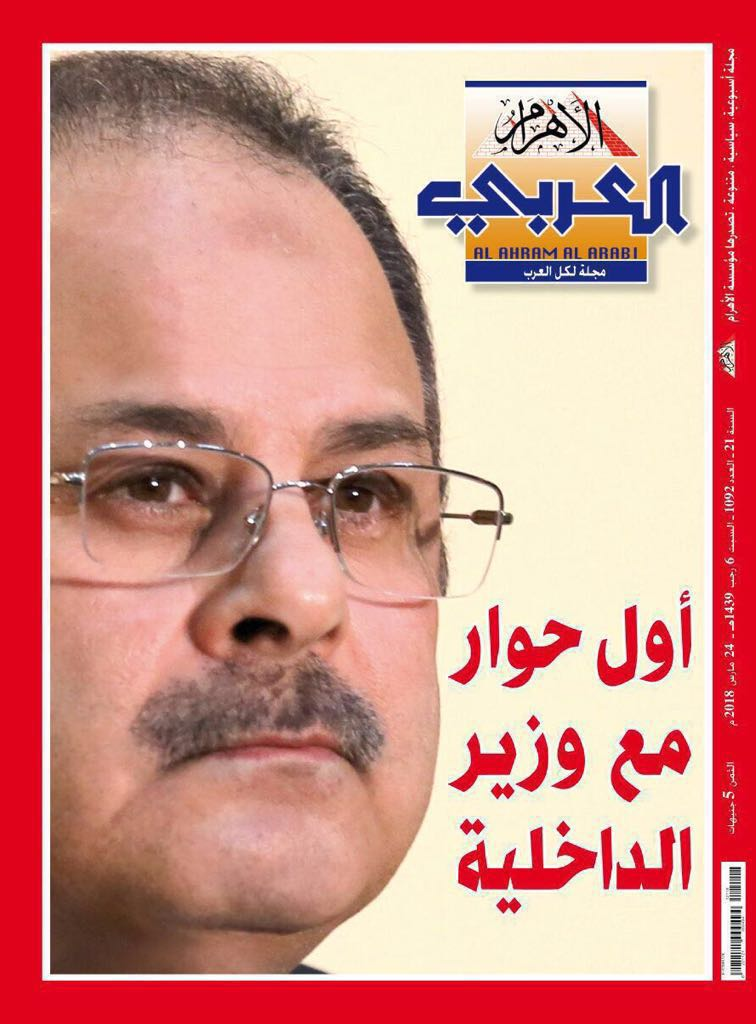 7fa2b7f98 https://www.youm7.com/story/2018/3/22/اخبار-الرياضة-المصرية-اليوم ...