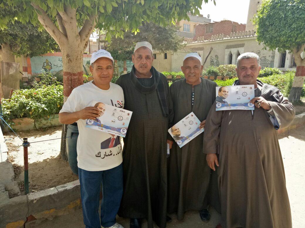 مستقبل وطن يحشد الناخبين بـمنشأة القناطر (2)