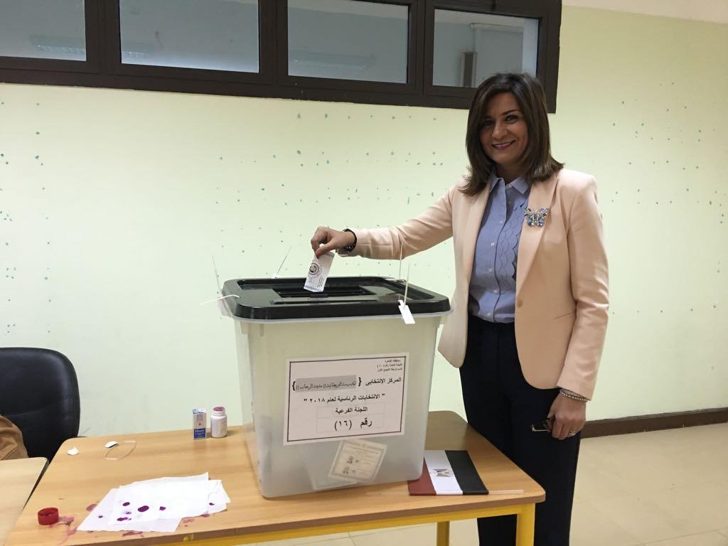 وزيرة الهجرة تدلي بصوتها في الانتخابات الرئاسية  (2)