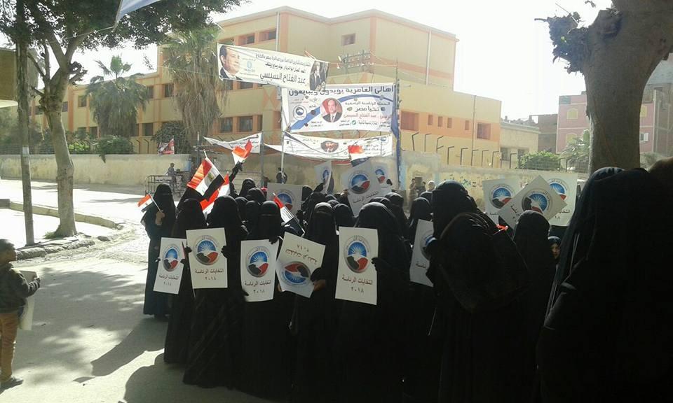 مسيرة نسائية لحزب النور لدعم المشاركة فى الانتخابات