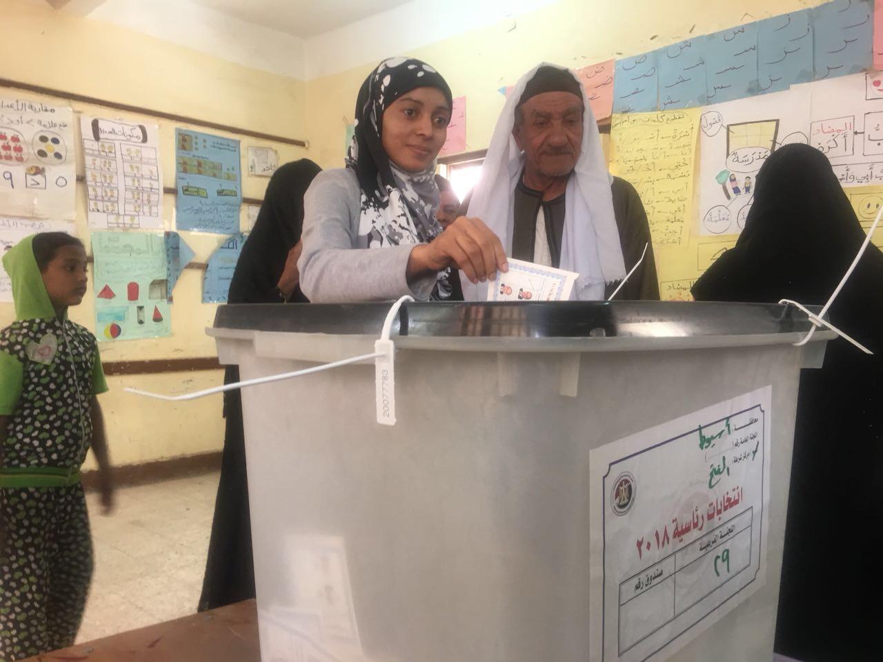 انتخابات الرئاسة 2018