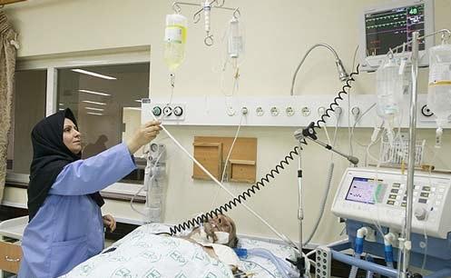 التمريض الايرانى