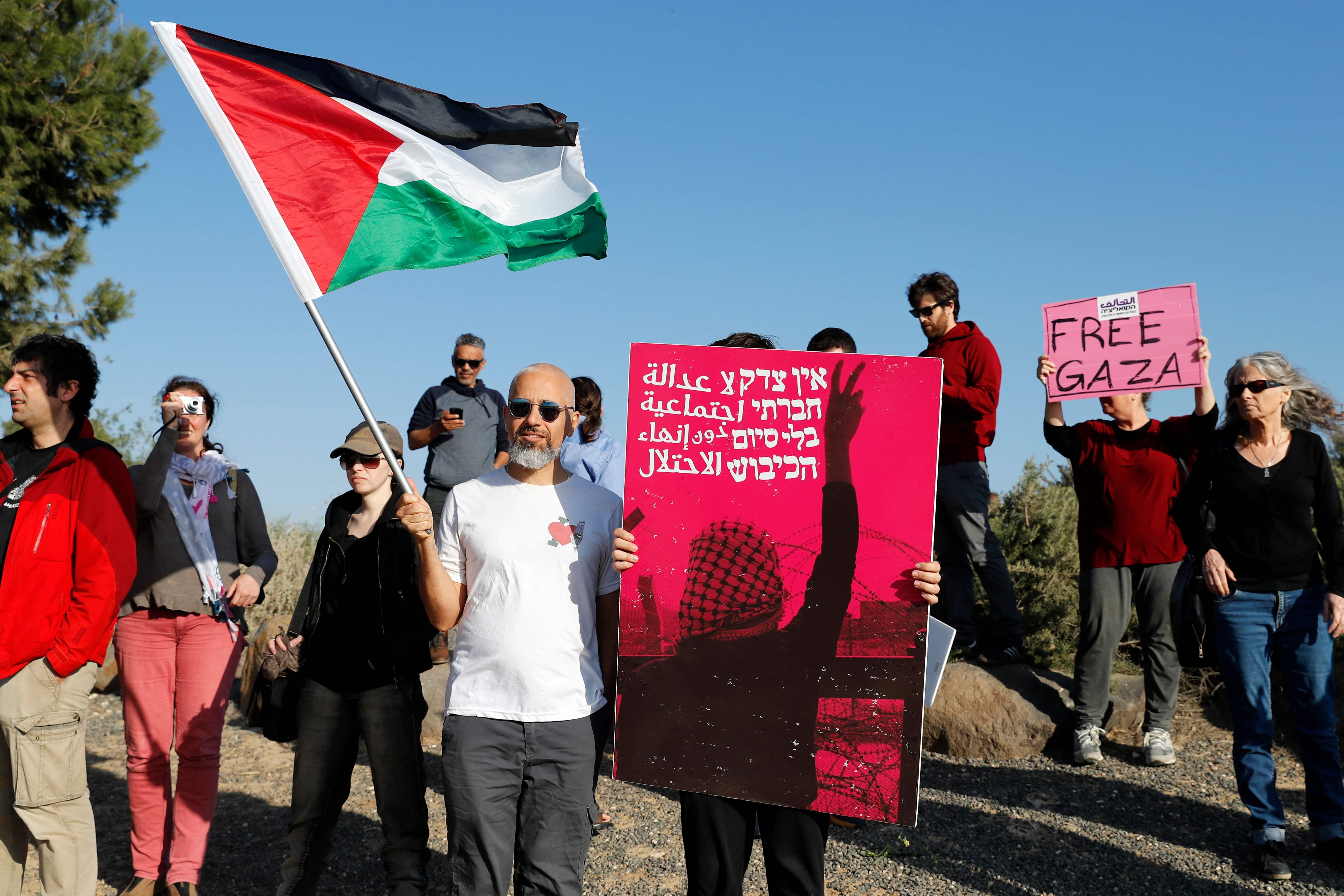 جانب من التظاهرات الفلسطينية والإسرائيلية