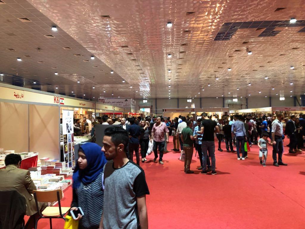 معرض بغداد الدولى للكتاب 2018