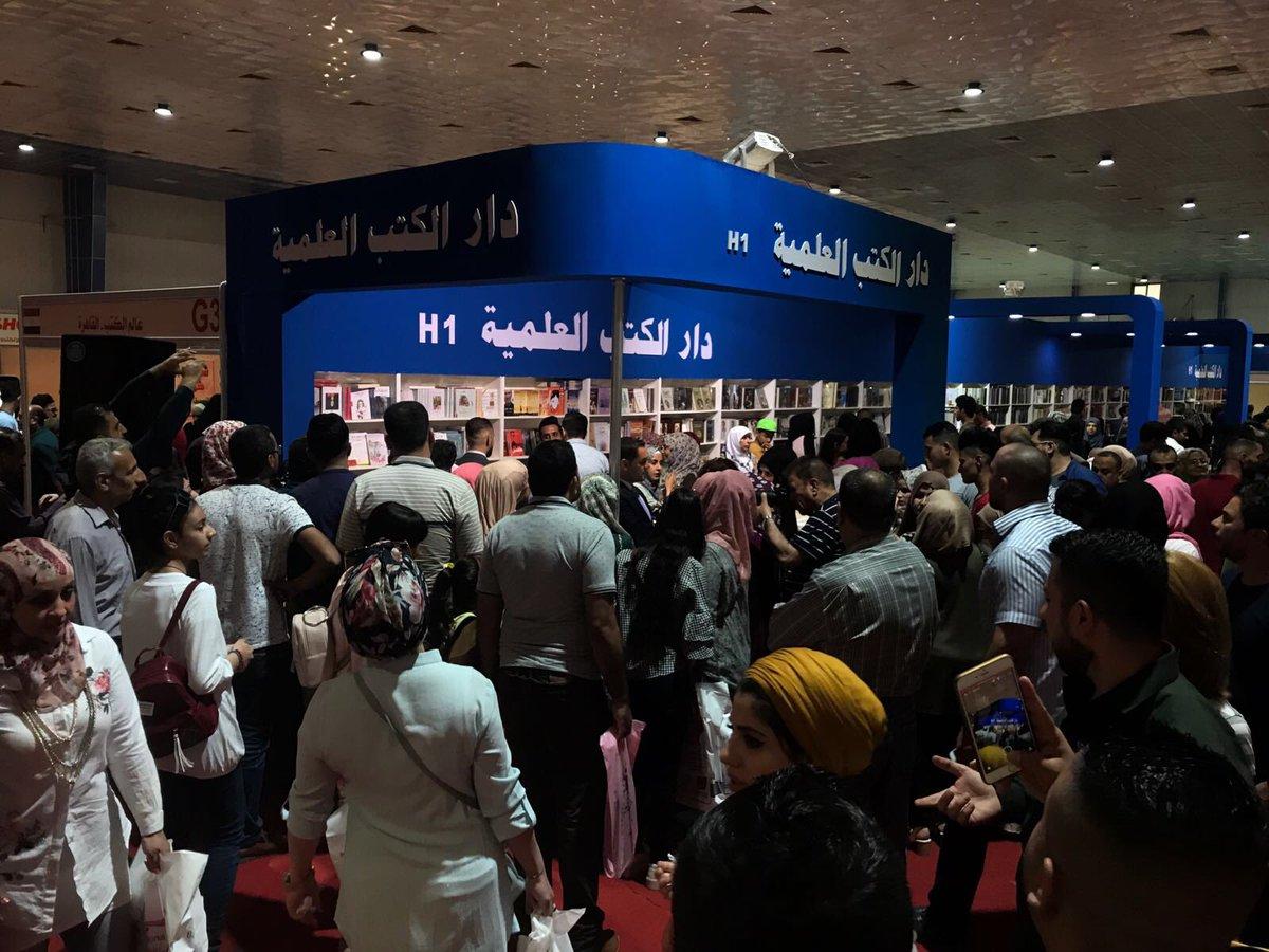 اقبال كبير من جمهور معرض بغداد الدولى للكتاب 2018 فى حفل توقيع رواية كل الأشياء