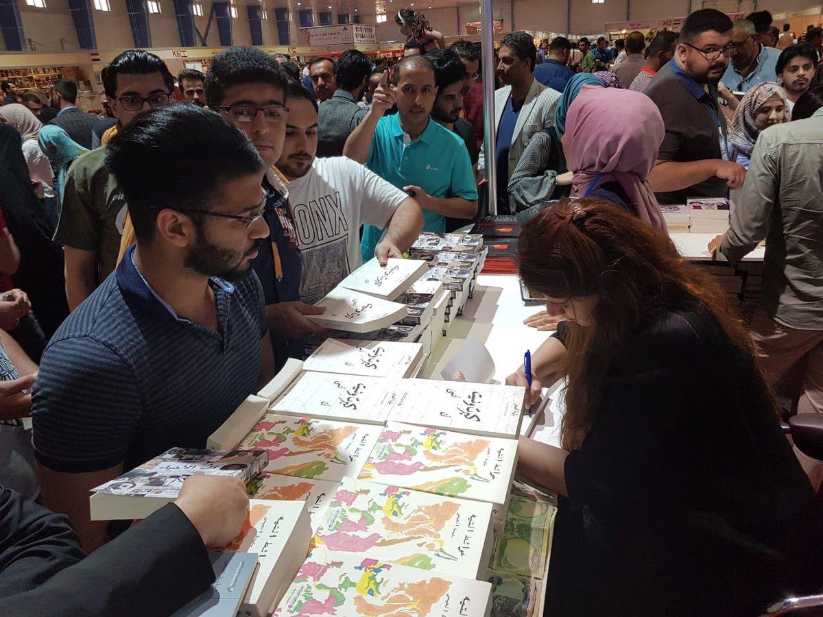 اقبال جماهير على توقيع رواية كل الأشياء للكويتية بثينة العيسى فى معرض بغداد الدولى للكتاب