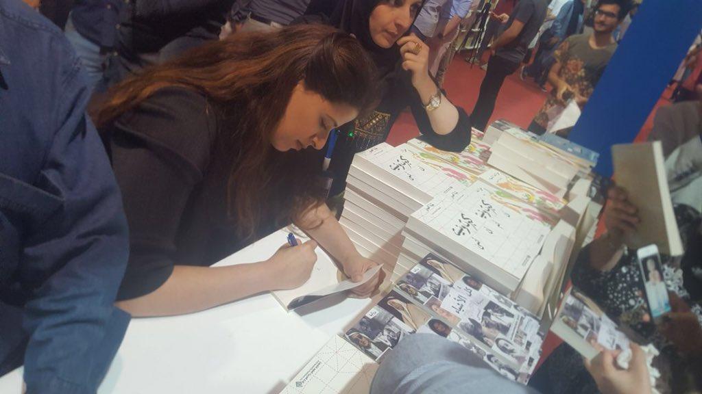 الكويتية بثينة العيسى توقع رواية كل الأشياء فى معرض بغداد الدولى للكتاب