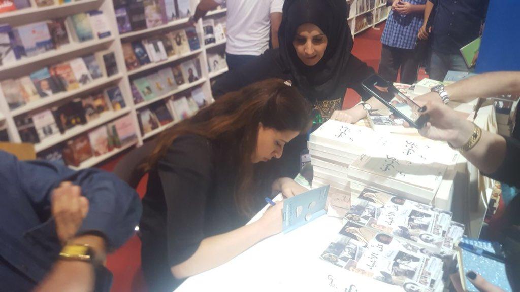 بثينة العيسى توقع رواية كل الأشياء فى معرض بغداد الدولى للكتاب