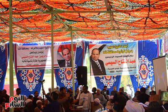 مؤتمر حاشد بساحة الطيب لدعم الرئيس
