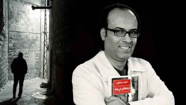 أحمد سعداوى ورواية فرانكشتاين فى بغداد