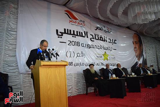 رجال الاعمال محمد السويدى بمؤتمر منشأة العمارى بالاقصر