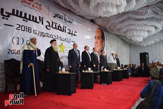 مؤتمر دعم الرئيس بمنشأة العمارى