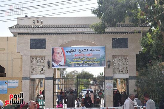 ساحة الشيخ أحمد الطيب تعلن دعم الرئيس السيسي