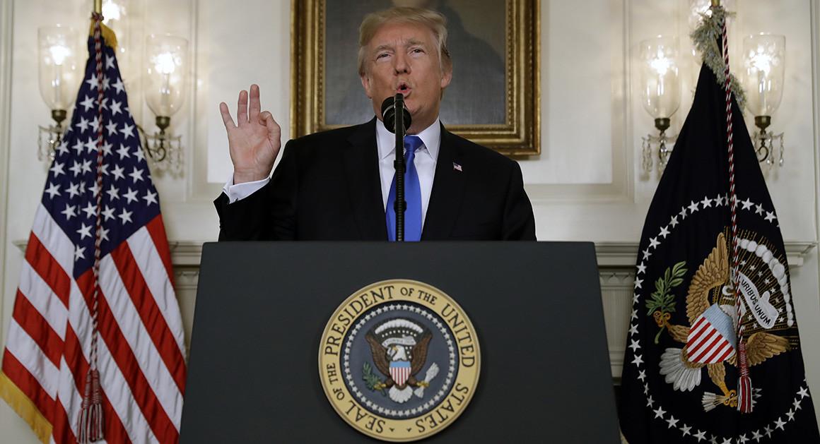 الرئيس الأمريكى vدونالد ترامب