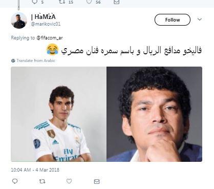 باسم سمرة ومدافع ريال مدريد