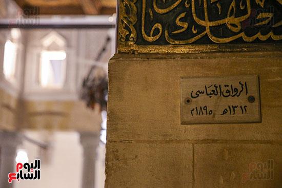 الجامع الأزهر بعد اكتمال أعمال الترميم   (47)