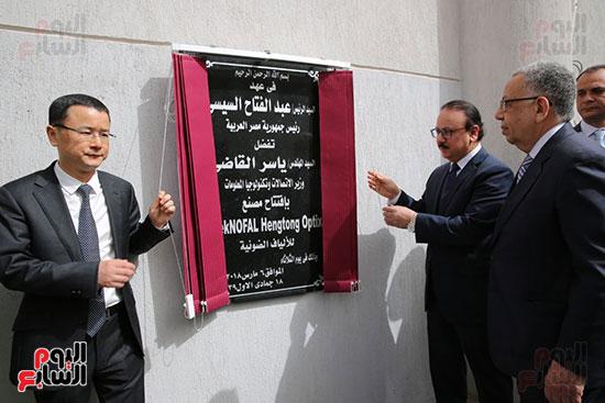 ياسر القاضى وزير الاتصالات وتكنولوجيا المعلومات (1)