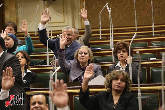 مجلس النواب البرلمان (18)