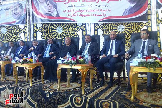 مؤتمر مستقبل وطن بكفر الشيخ بحضور رئيس الحزب