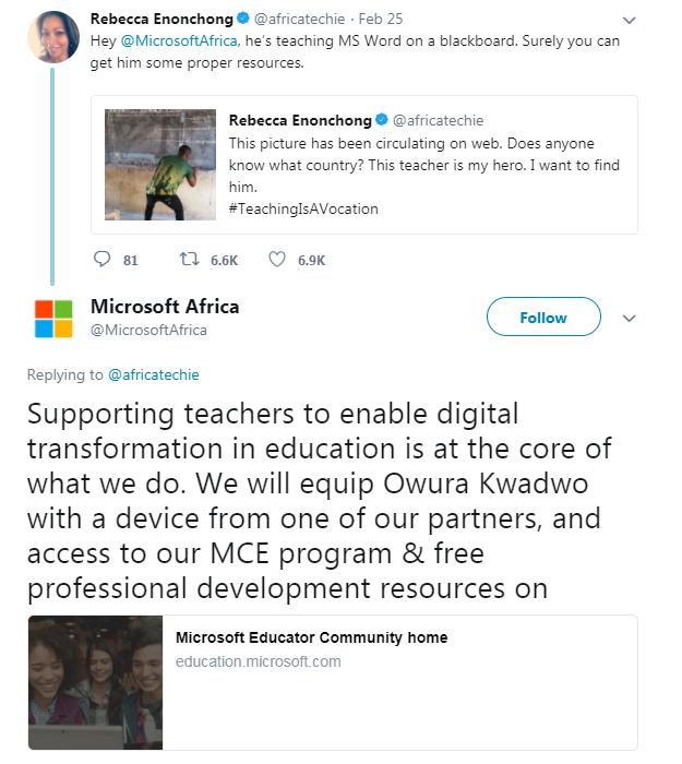 رد شركة مايكروسوفت