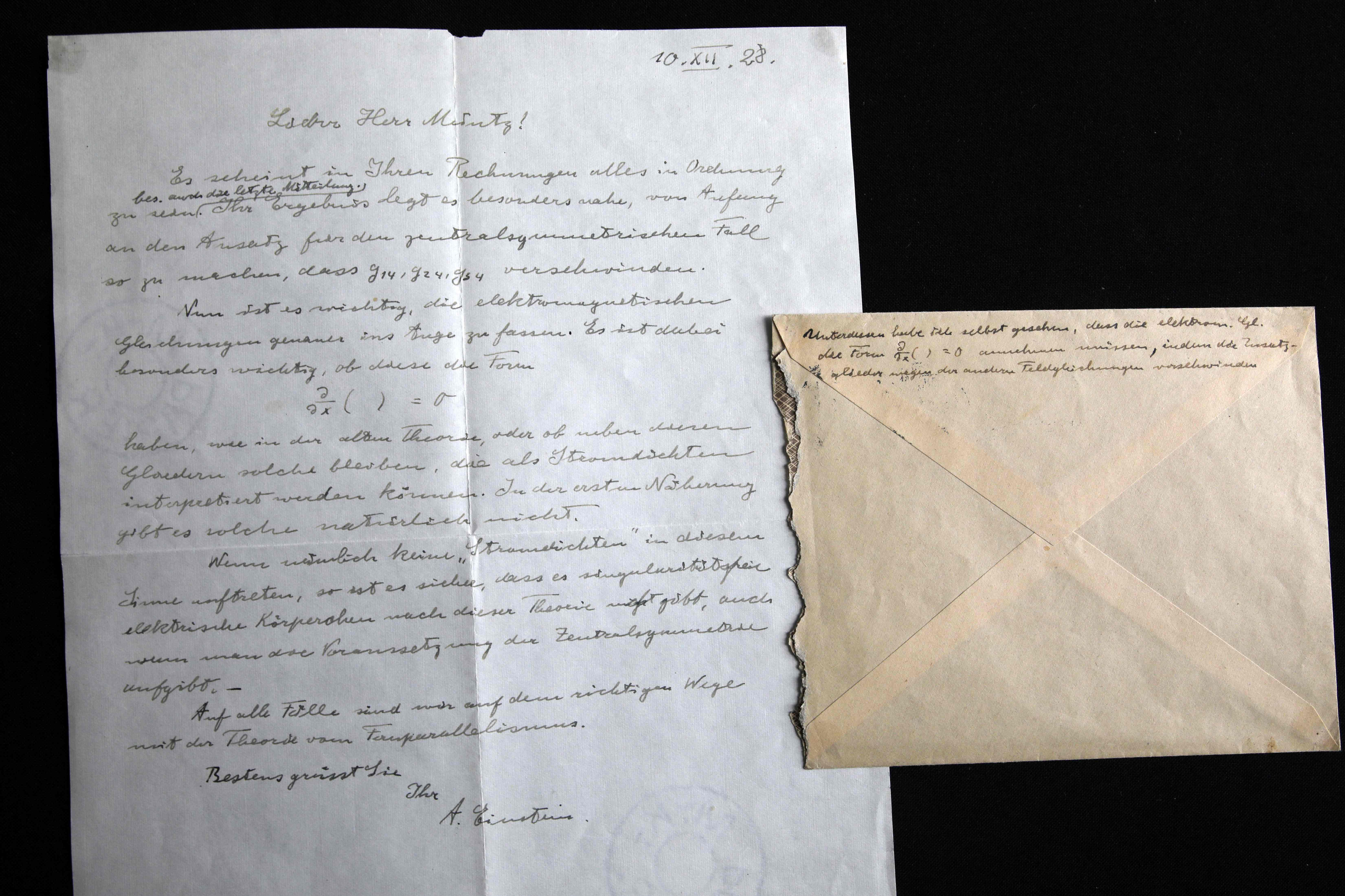الرسالة التى كتبها بالألمانية