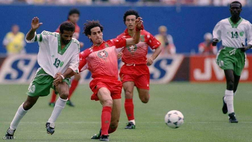 مواجهة المغرب والسعودية فى مونديال 1994
