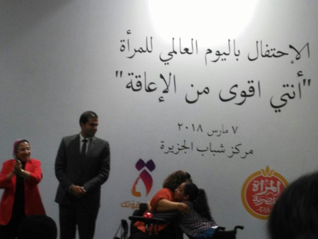 تكريم بطلات من ذوات الإعاقة (3)