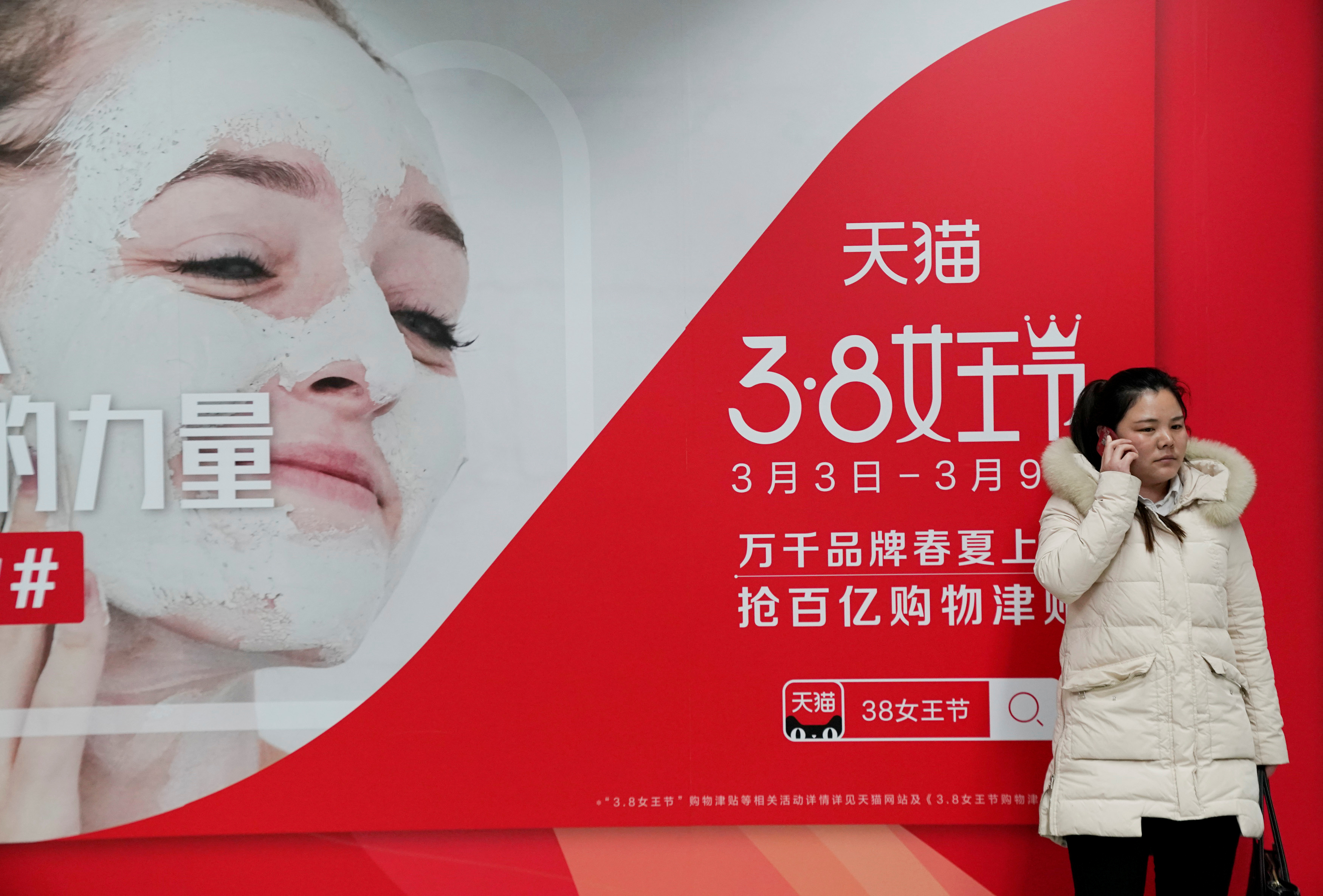 لافتات فى أموال تجارية فى الصين احتفالا باليوم العالمى للمرأة