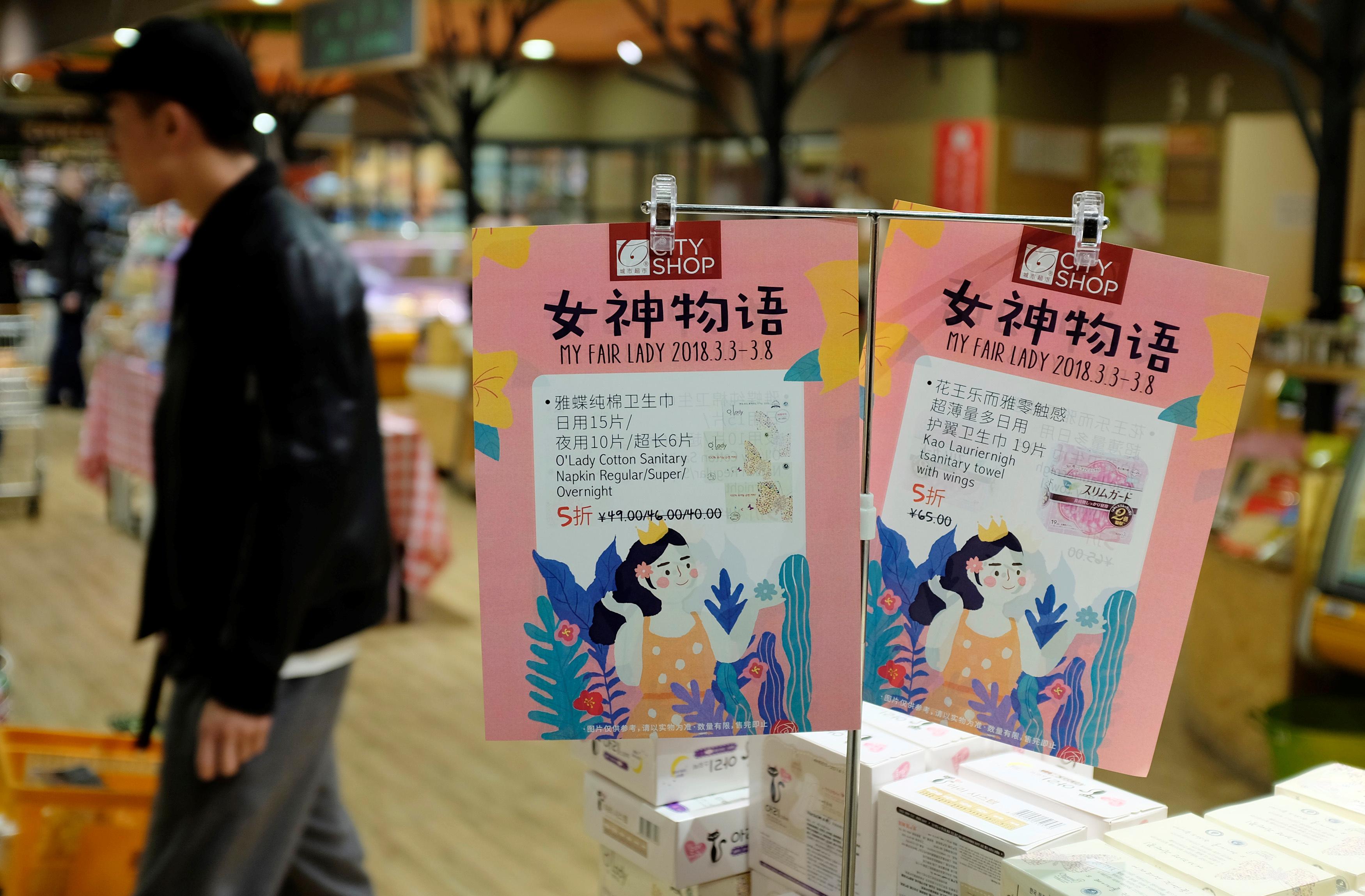 لافتات دعم للمرأة فى الصين