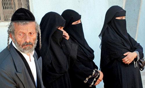 النقاب فى اليهودية