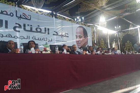 مؤتمر دعم السيسى فى الشرقيه (7)
