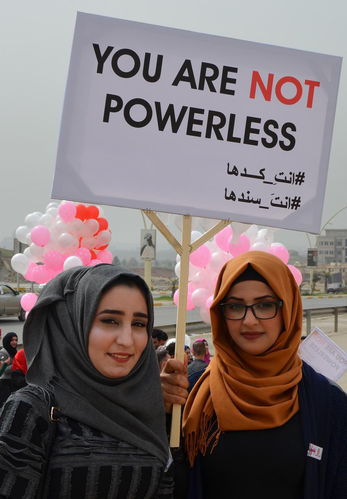 فتيات الموصل