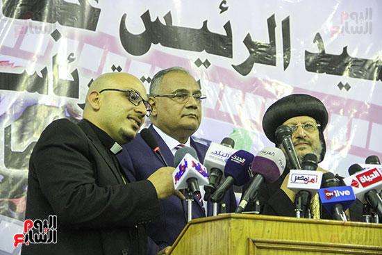 حزب الوفد يدعم السيسى (44)