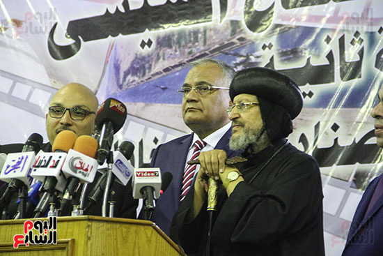 حزب الوفد يدعم السيسى (45)