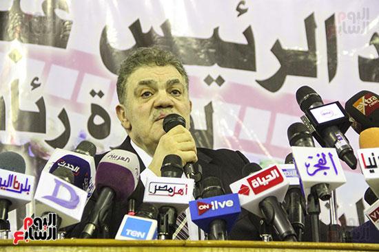 حزب الوفد يدعم السيسى (25)